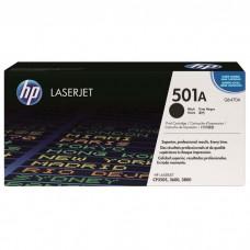 Cartucho original de tóner negro HP 501A LaserJet(Q6470A)