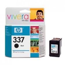 Paquete de 6 Cartuchos HP N 94 Color Negro para Impresora DJ 6540