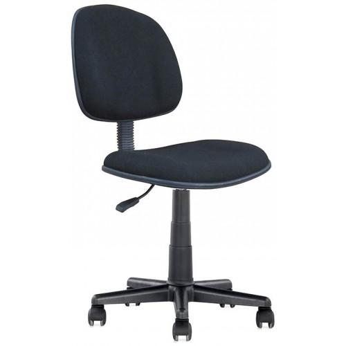 2 sillas de oficina neumaticas seminuevas perfectas for Asiento silla oficina